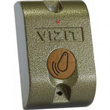 Считыватель ключей RD-3 c (ДМШ)