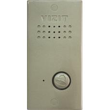 Блок  вызова домофона VIZIT БВД-411A