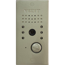 Блок  вызова домофона VIZIT БВД-411CBL