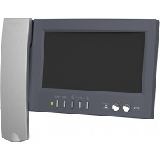 Монитор цветного изображениям VIZIT-457МG