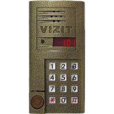 Блок вызова домофона VIZIT БВД-SM101RCPL