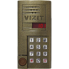 Блок вызова домофона VIZIT БВД-SM101R