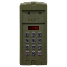 Блок вызова домофона VIZIT БВД-SM110RCP